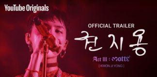 Документальный фильм про G-Dragon опубликуют на YouTube