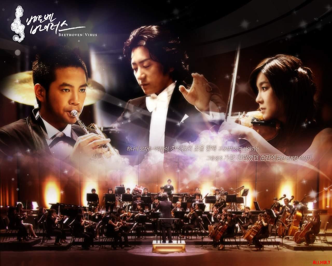 Вирус Бетховена (Beethoven Virus), 2008. Канал MBC
