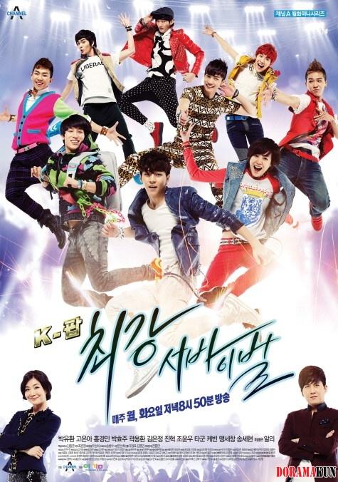 К-ПОП: Выживает сильнейший (K-POP: The Ultimate Audition), 2012. Channel A