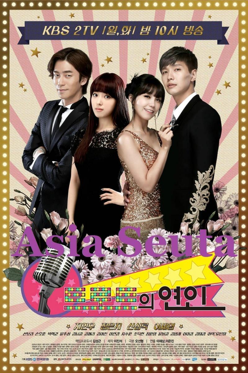 Любовь в стиле трот (Trot Lovers), 2014. Канал KBS2