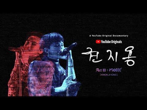 Фильм о жизни G-dragon вышел на Youtube