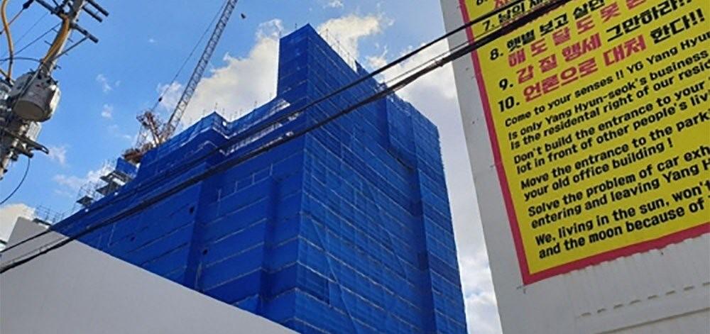 Строящаяся штаб-квартира YG мешает жителям Сеула