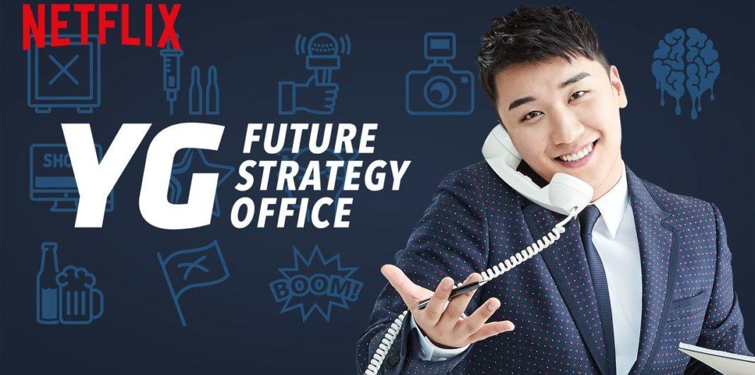 Несколько слов о «YG Future Strategy Office»