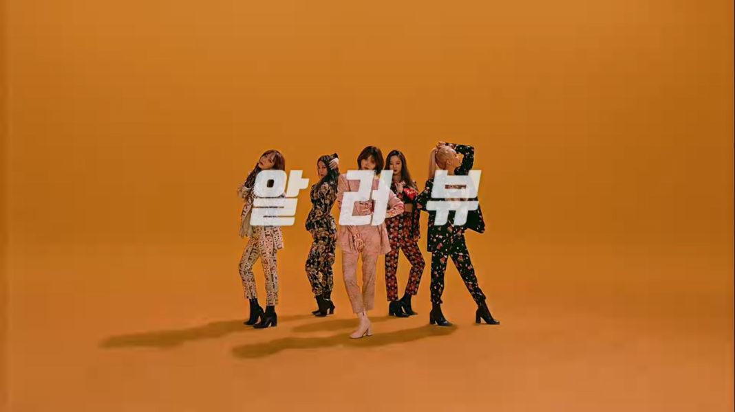 EXID вырвались в топ iTunes Charts Worldwide!