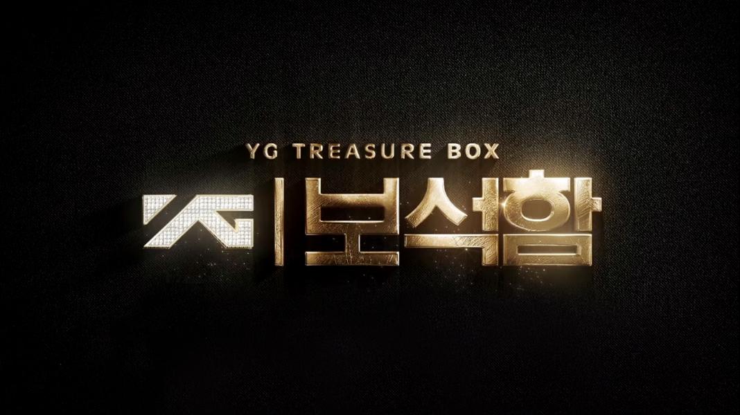 Участники YG Treasure Box появятся в ProduceX101