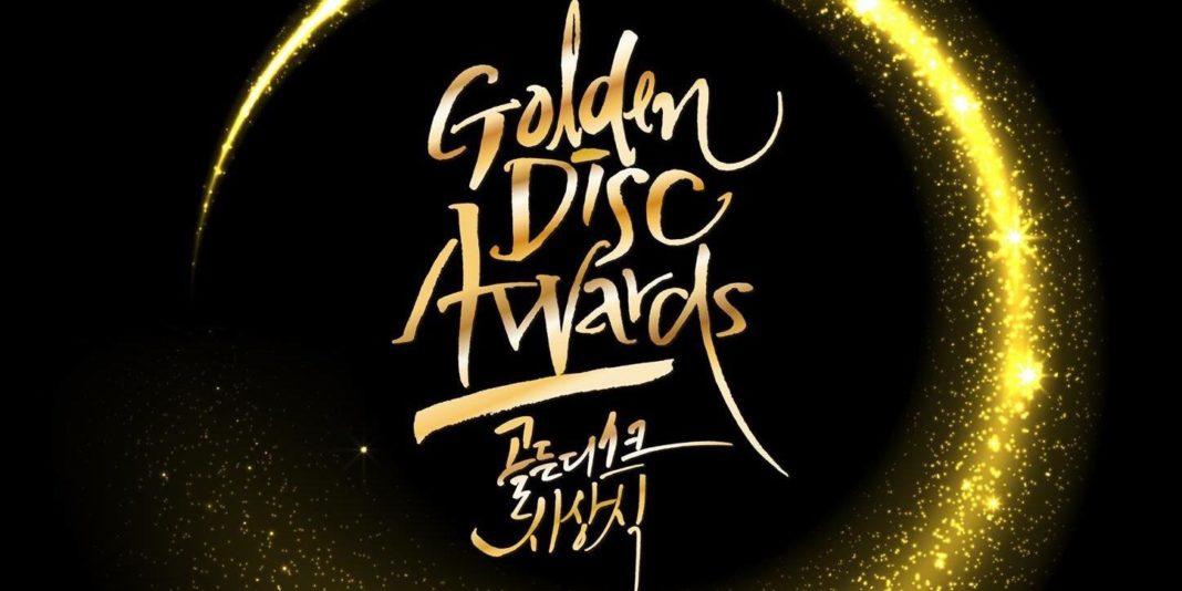 Стала известна дата 33-й церемонии Golden Disc Awards