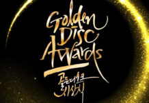 Golden-Disc-Awards--korea