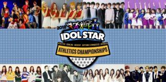 Idol Star Athletics Championships-2019 будет посвящен SM, YG и JYP!