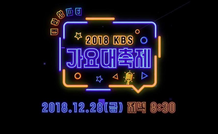 TWICE, Red Velvet, GFRIEND, Oh My Girl, MOMOLAND и Lovelyz выступят с «горячим» коллабом на 2018 KBS Song Festival