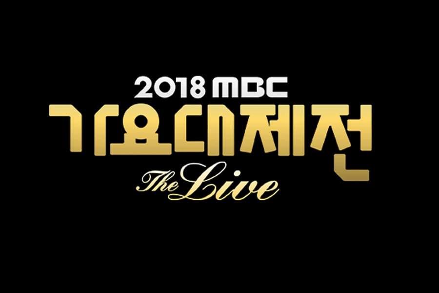 Объявлен список исполнителей MBC Gayo Daejejun 2018