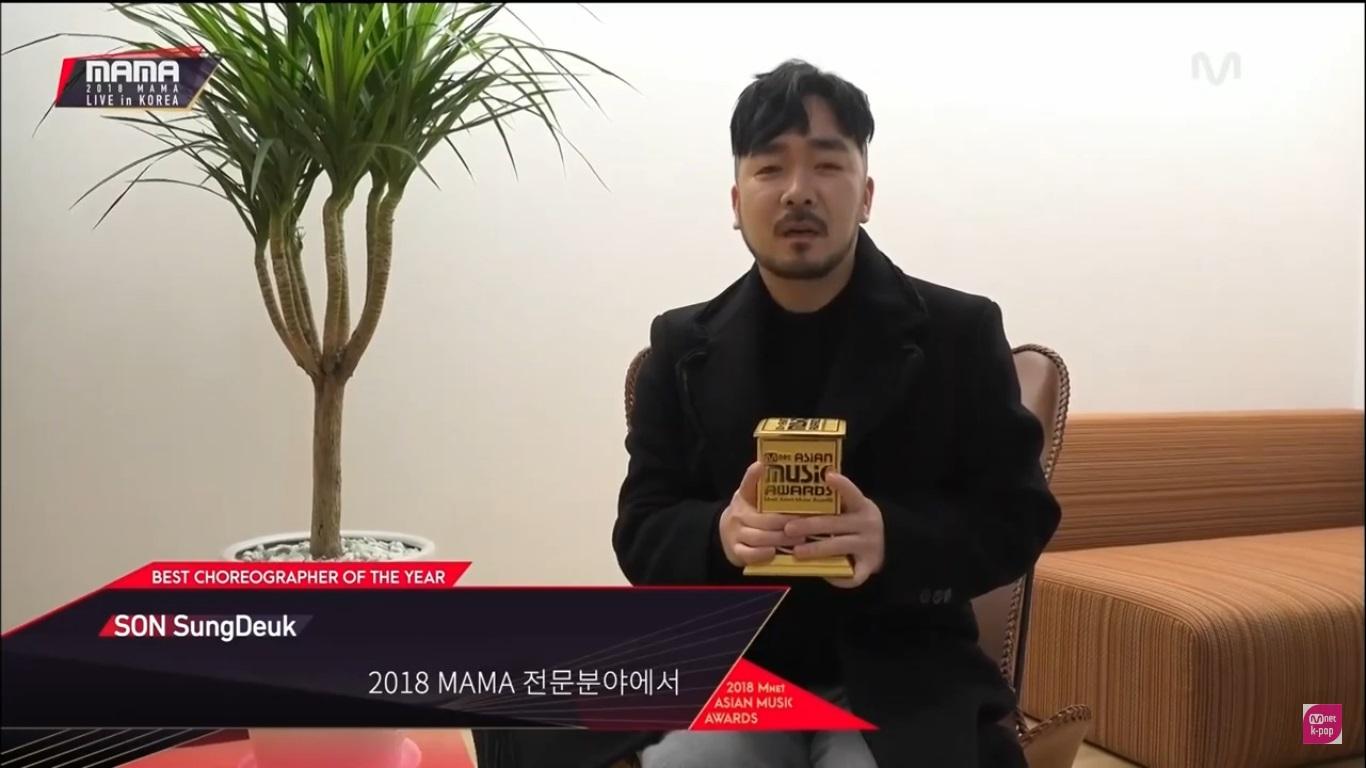Лучший саунд-продюсер: Pdogg за работу над альбомами BTS.