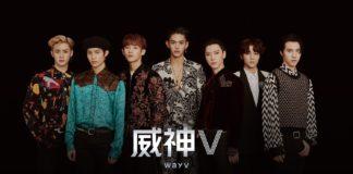SM Entertainment объявило дебют китайской группы WayV