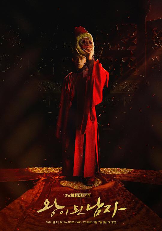 Кван Хэ: человек, который стал королем