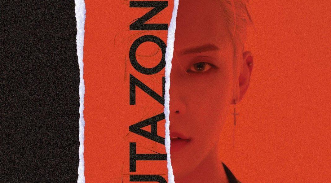 Мин Хёк из BTOB представил первые тизеры сольного альбома