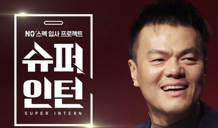 JYP Entertainment и Mnet откладывают дату выхода шоу «Super Intern»