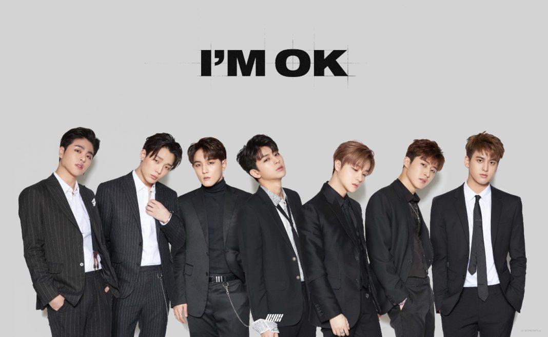 Новая песня группы iKON отозвалась в сердцах слушателей