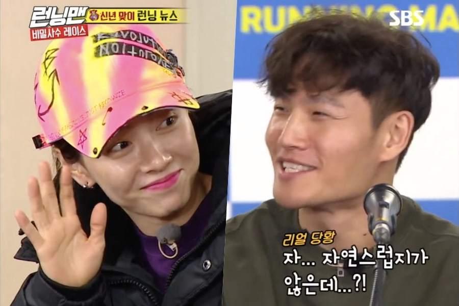 Сон Джи Хё в шутку предложила Ким Джон Куку встречаться