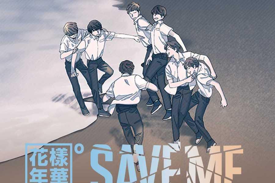 BTS и Naver Webtoon выпустят серию веб-комиксов «Save Me»