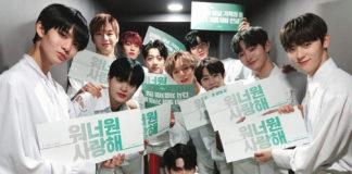 Группа Wanna One попрощалась с поклонниками