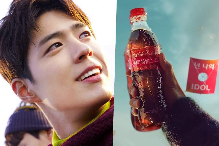 Музыка BTS использована в рекламе Coca-Cola, где снялся Пак Бо Гом