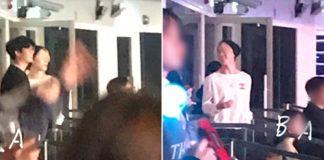 Чимин из BTS был замечен на последнем концерте Wanna One