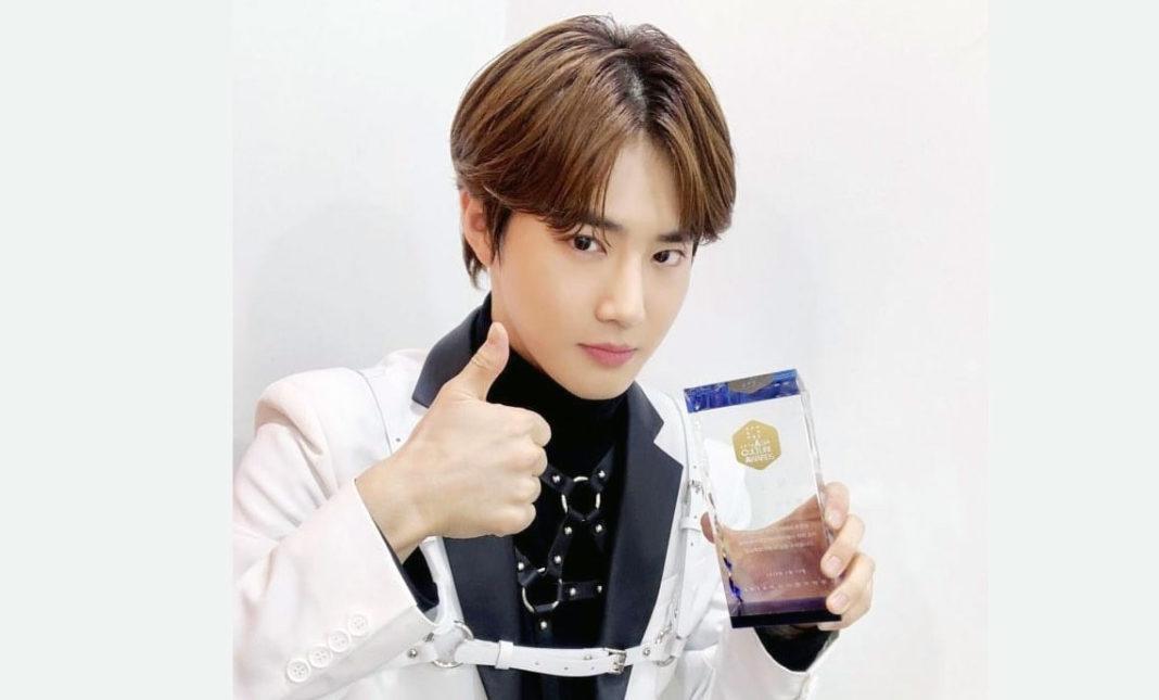 Сухо из EXO получил награду «Лучший актер-новичок»