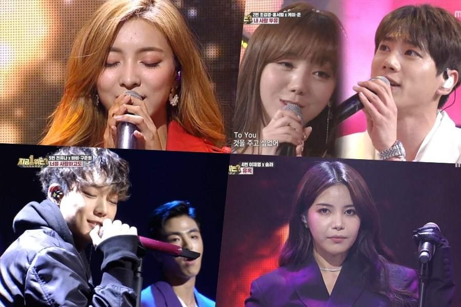 Луна из f(x), Бобби и Джунэ из iKON, Сола из MAMAMOO и другие k-pop артисты исполняют потрясающие каверы хитов 90-х