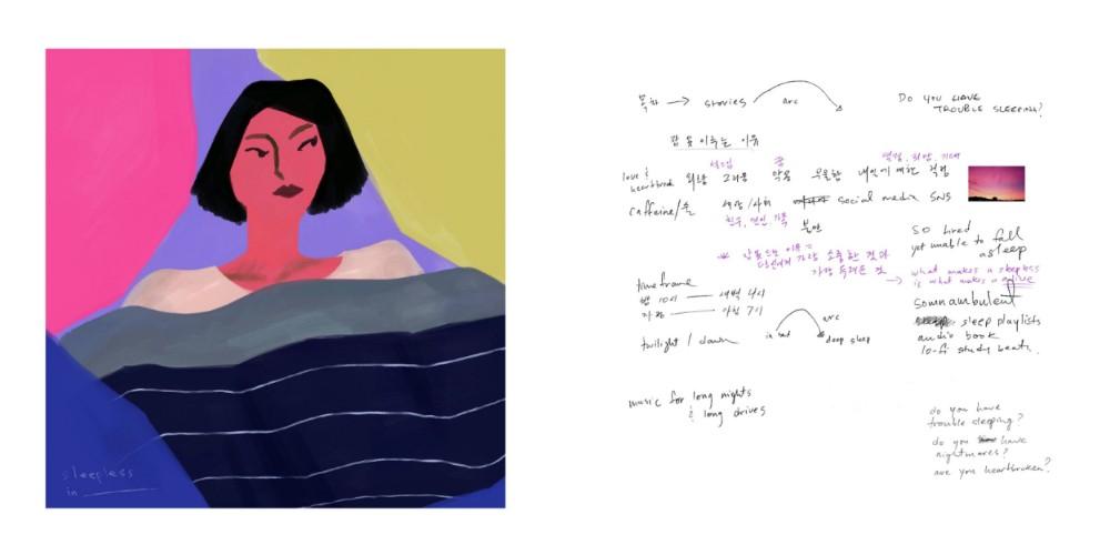 Epik High опубликовали тизер к треку с нового альбома!