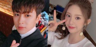 Юнхён из iKON и Дэйзи из MOMOLAND по слухам встречаются