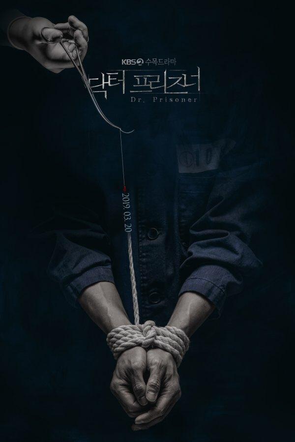 Доктор-заключенный