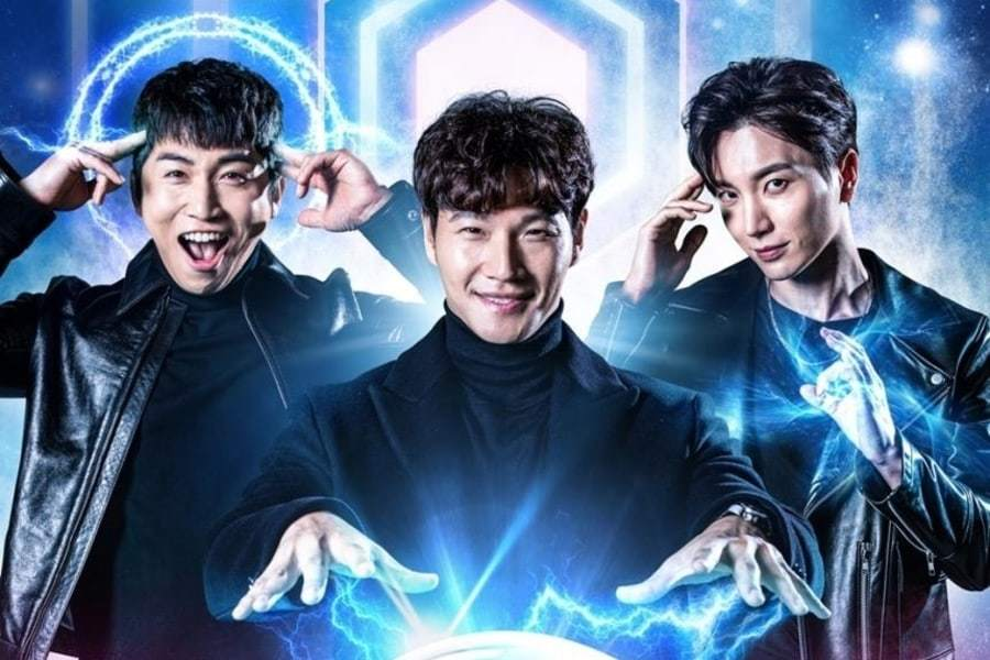 Mnet продали формат шоу «I Can See Your Voice 6» в 9 стран
