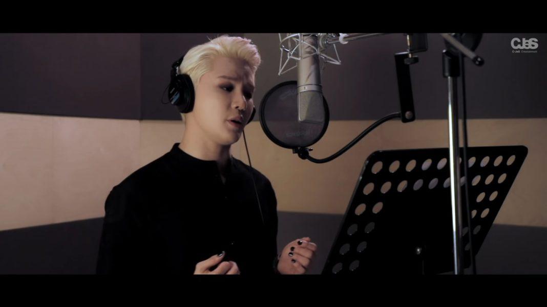 Ким Джунсу выпустил клип на песню