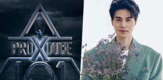 Ли Дон Ук будет вести шоу Produce_X101