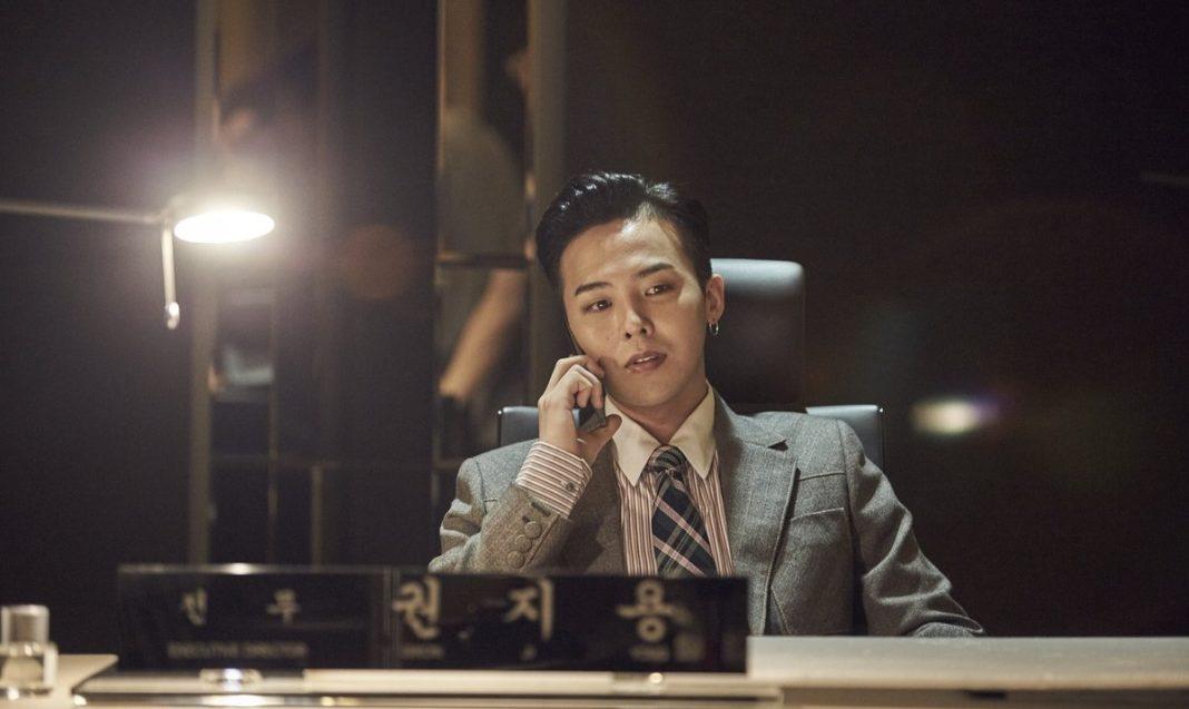 Пользуется ли G-Dragon в армии особым отношением?
