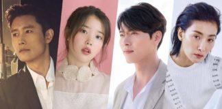 Корейские звезды блистают на красной дорожке 55 Baeksang Arts Awards