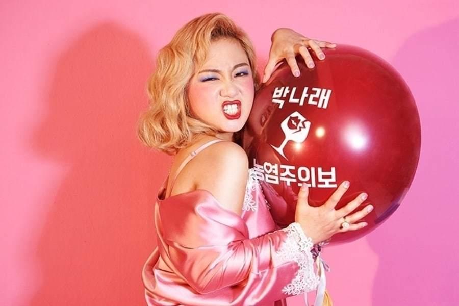 Пак На Рэ стала первой корейской комедианткой, получившей работу на Netflix