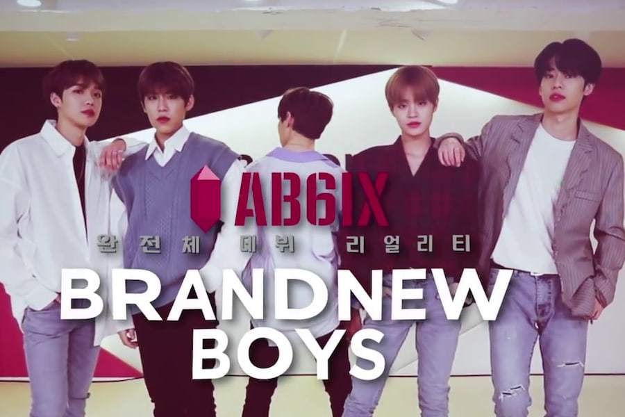 Группа AB6IX готовится к дебюту с первым тизером их реалити-шоу