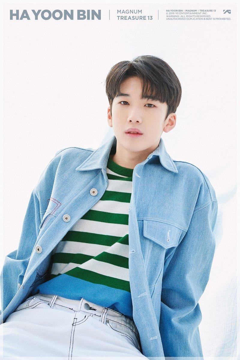 Ха Юн Бин -репер группы TREASURE13