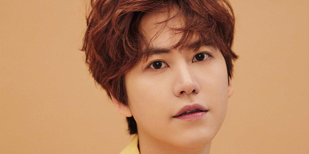 Кюхён из Super Junior