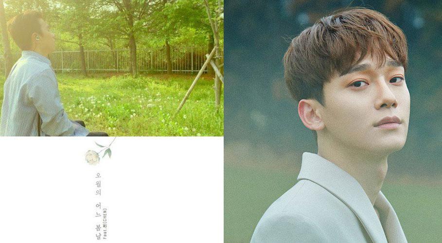 Lim Han Byul - Chen - EXO