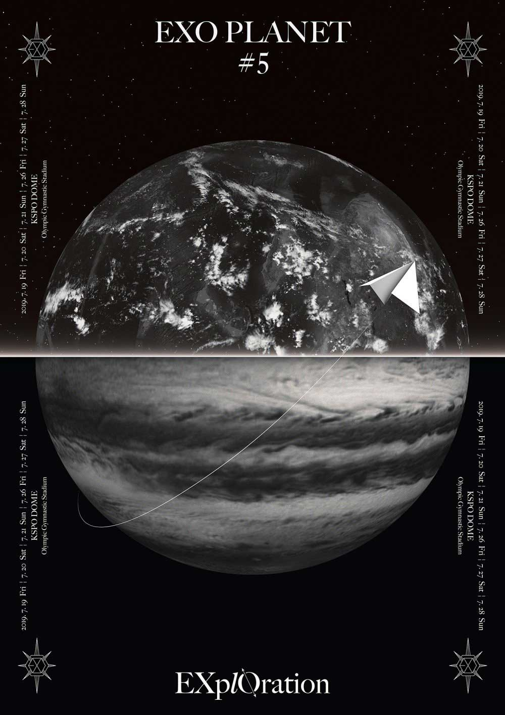 EXO Planet # 5 - EXplOration