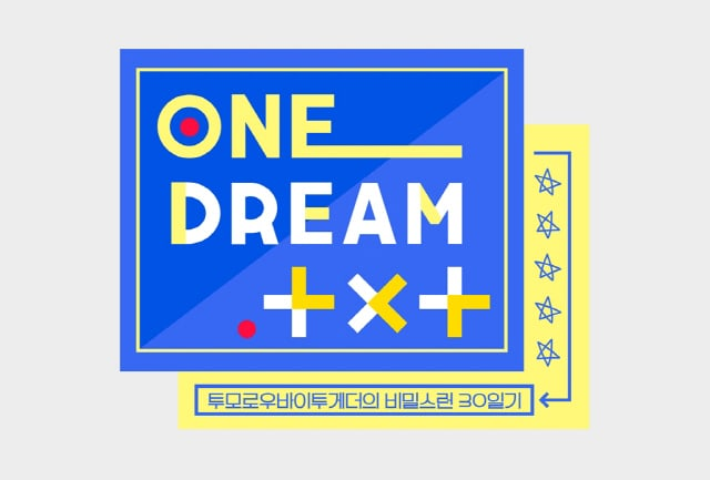 «ONE DREAM.TXT»