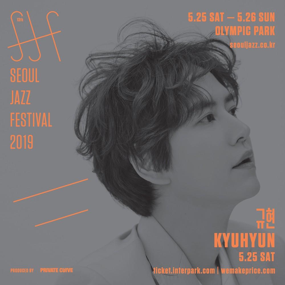 sj-kyuhyun-jazz