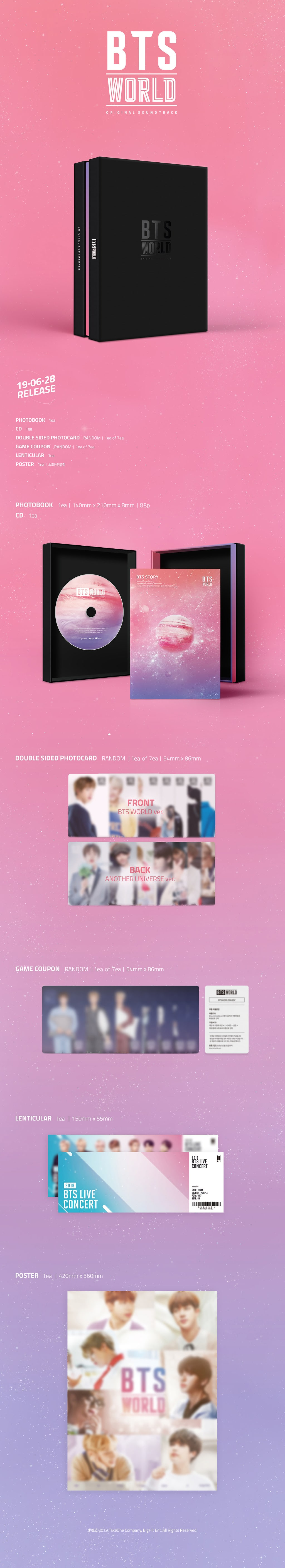 BTS World OST