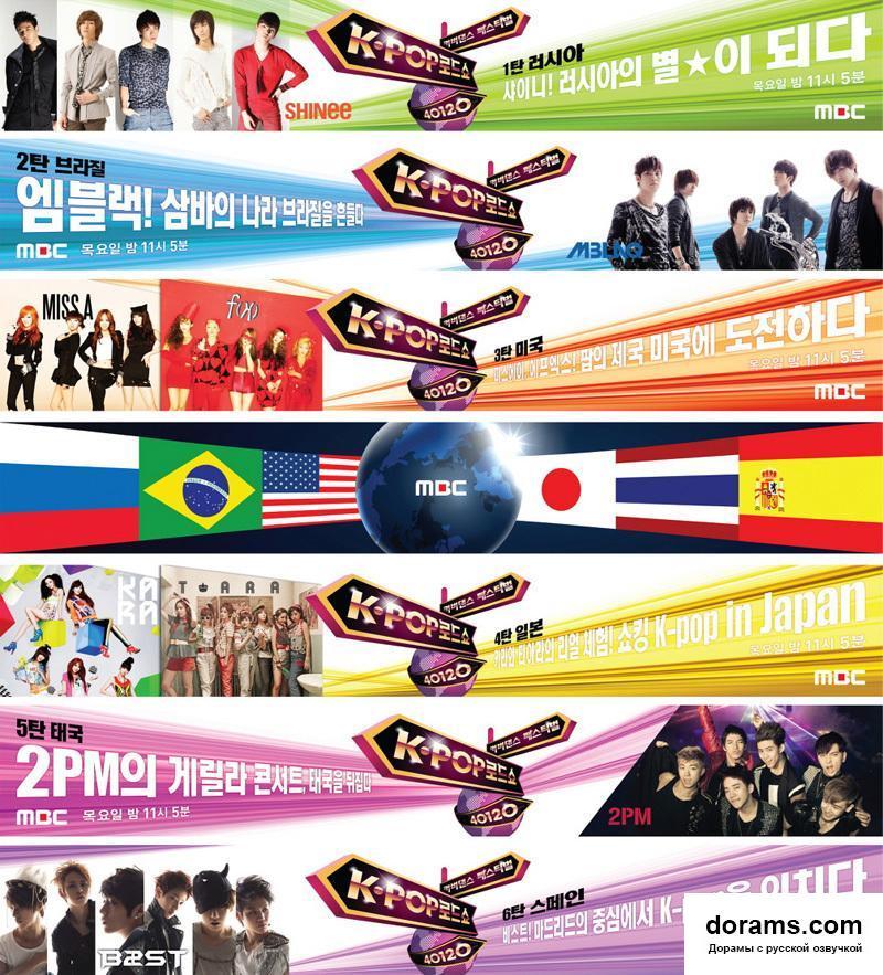 Cover Dance Festival k-pop roadshow (2011)