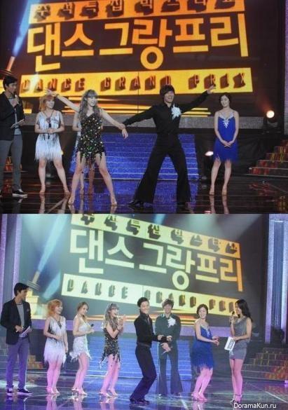 Dance Grand Prix (2010)