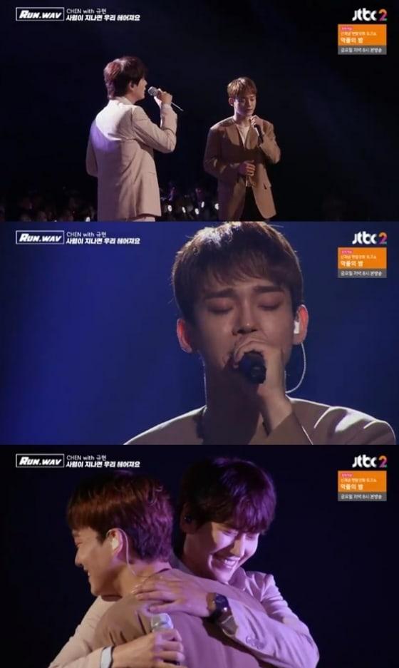 Kyuhyun-Chen-01