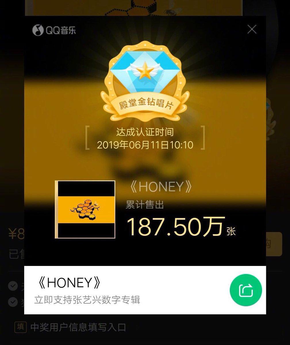 Lay-Honey