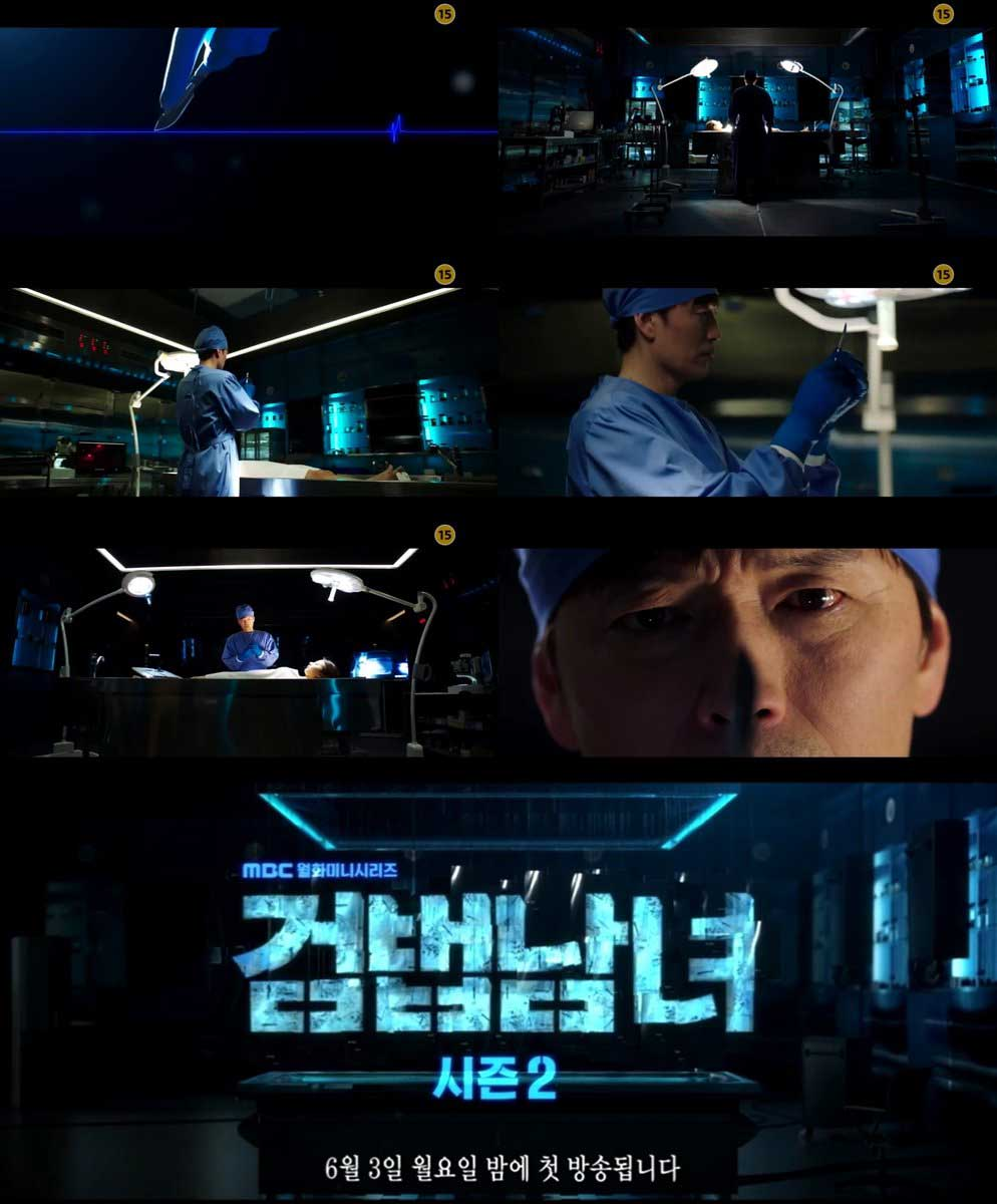 Partners for Justice-2