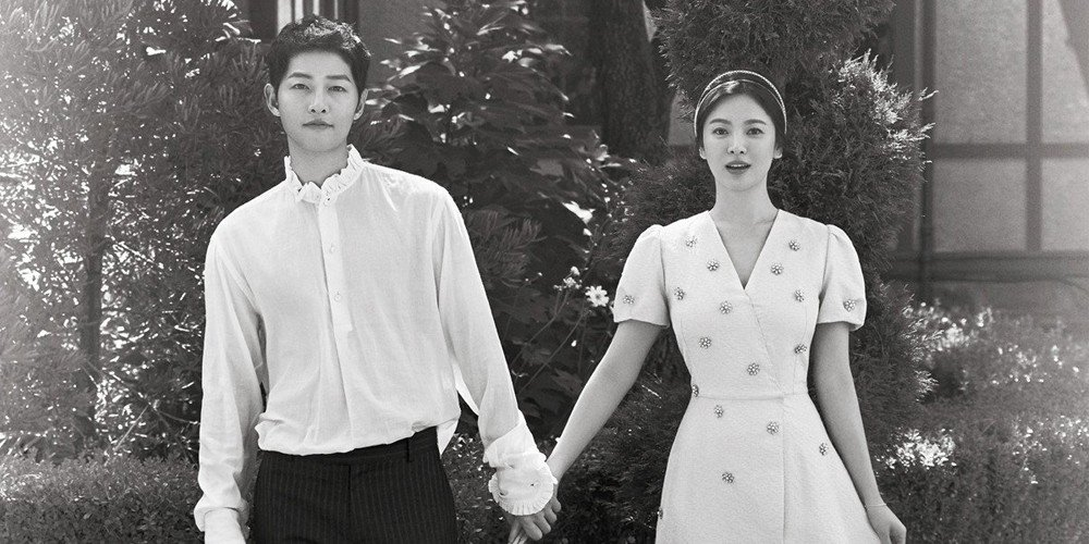Сон Хё Гё и Сон Чжун Ки